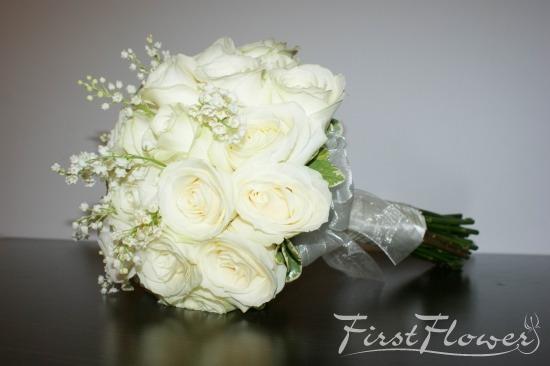 Buchet Mireasa Elegant Cu Lacramioare First Flower