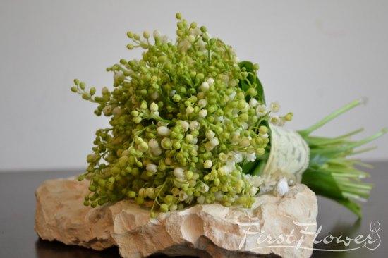 Buchet De Mireasa Romantic Cu Lacramioare First Flower