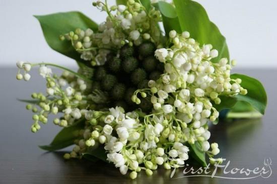 Buchet Domnisoara Onoare Cu Lacramioare First Flower