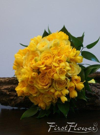 Buchet Mireasa Galben Cu Frezii Galbene Si Trandafiri First Flower