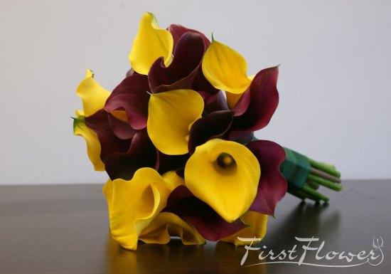Buchet Nunta Cu Cale Galbene Si Mov First Flower
