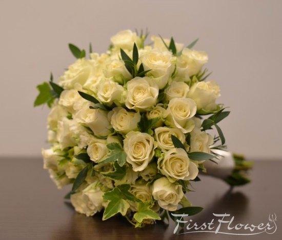 Buchet De Mireasa Cu Iedera Verde Si Tros Alb First Flower